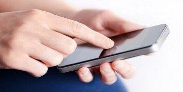 CUMHURBAŞKANI ERDOĞAN'DAN GÜMÜŞHANE KÖYLERİ İÇİN CEP TELEFONU TALİMATI