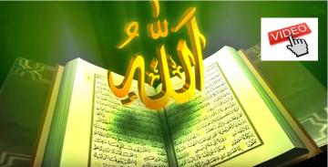 """ALLAH'IN (C.C.), """"ALLAH"""" İSMİ İLE İLGİLİ ÖNEMLİ BİLGİLER"""